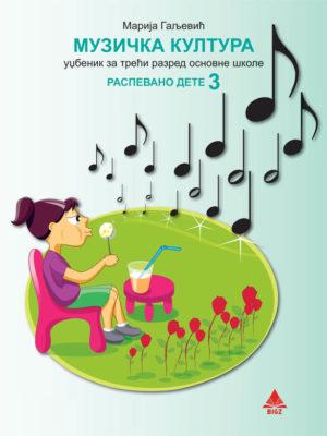 Raspevano dete 3 udžbenik