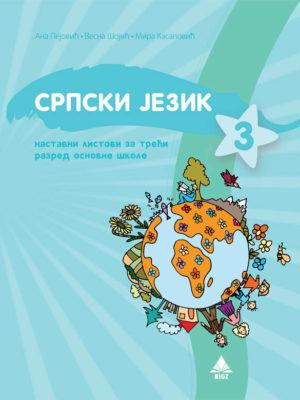 Srpski jezik 3 nastavni listovi