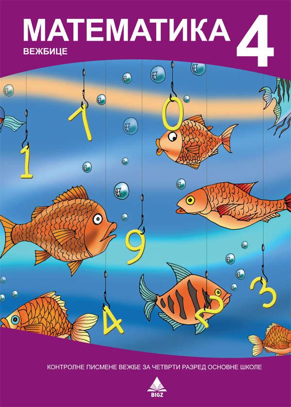 Matematika 4 Vežbice
