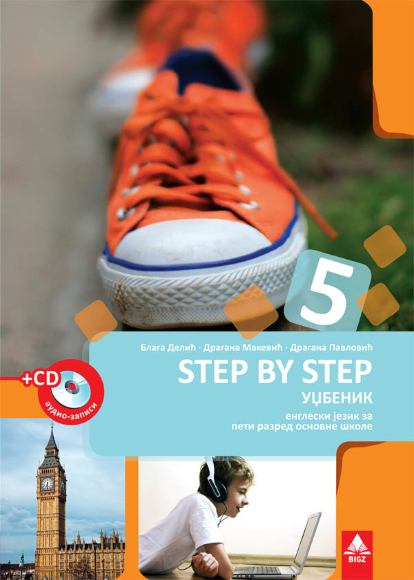 Step by step 5 udžbenik