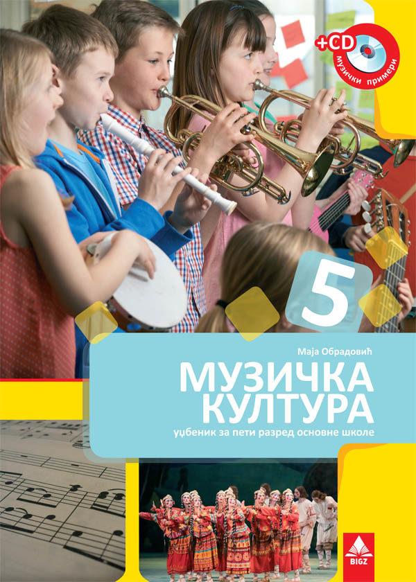 Muzička kultura 5