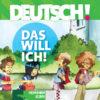 Nemački jezik 5 udžbenik