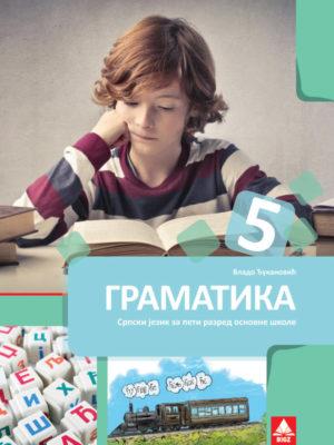 Srpski jezik 5 Gramatika