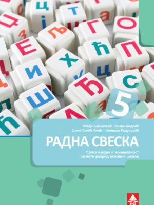 Srpski jezik 5 radna sveska