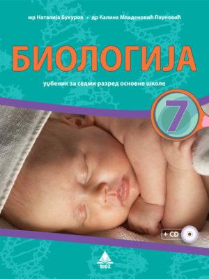 Biologija 7 udžbenik