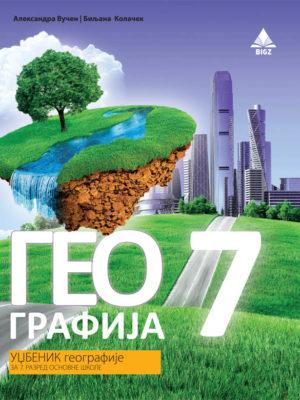 Geografija 7 udžbenik