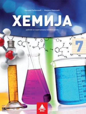Hemija 7 udžbenik