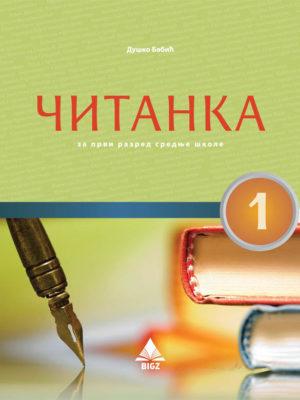 Čitanka 1