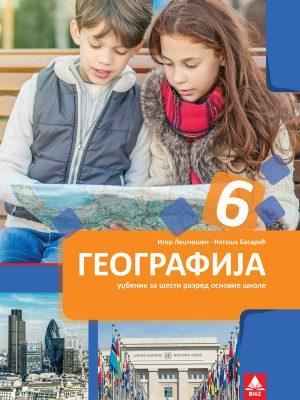Geografija 6 udžbenik
