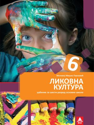 Likovna kultura 6 udžbenik