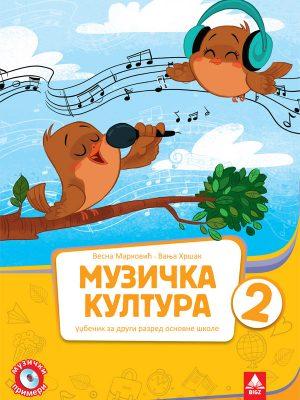 Muzička kultura 2 udžbenik