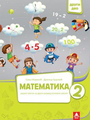 Matematika 2  radna sveska – drugi deo