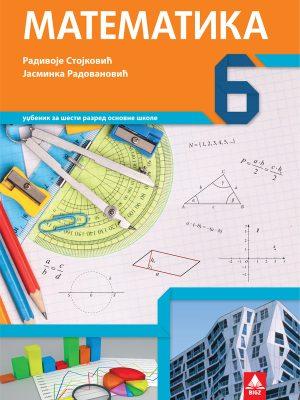 Matematika 6 udžbenik