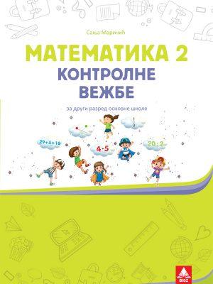 Matematika 2 kontrolne vežbe