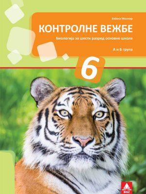 Biologija 6 kontrolne vežbe