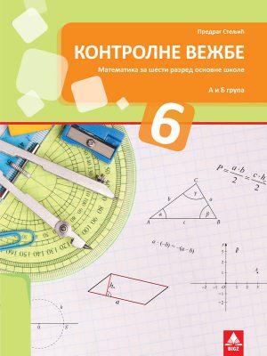 Matematika 6 kontrolne vežbe