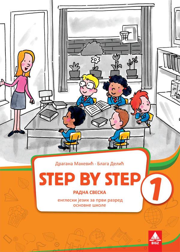 Step by Step 1 radna sveska