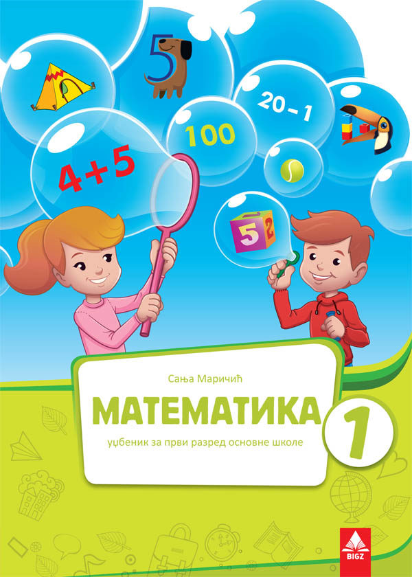 Matematika 1 udžbenik