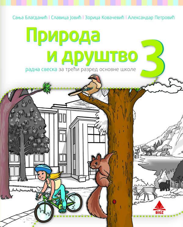 Priroda i društvo 3 radna sveska