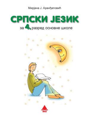 Srpski jezik 4 udžbenik