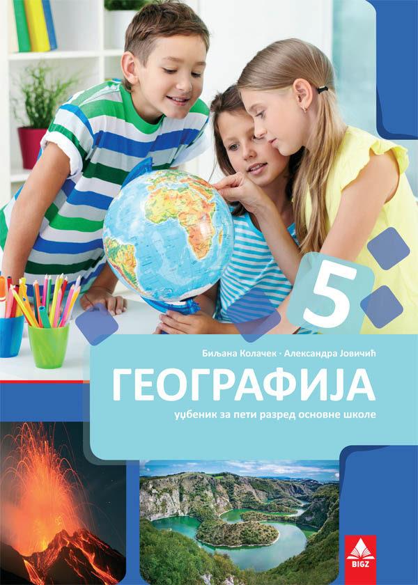 Geografija 5 udžbenik