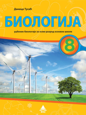 Biologija 8 udžbenik