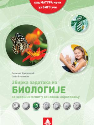 Biologija zbirka za završni ispit
