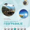 Geografija zbirka za završni ispit