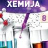Hemija 8 udžbenik