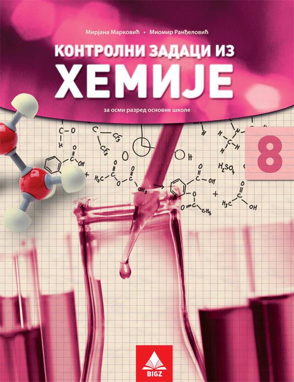 Hemija 8 kontrolni zadaci