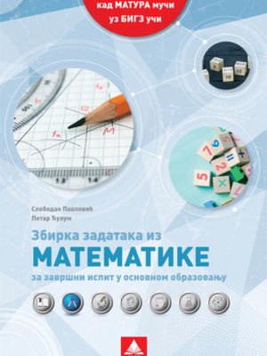 Matemarika zbirka za završni ispit