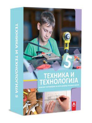 Tehnika i tehnologija 5 komplet materijala