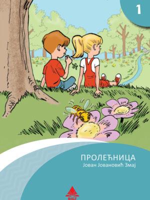 Prolećnica