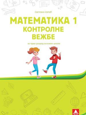 Matematika 1 kontrolne vežbe