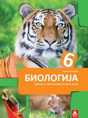 Biologija 6 udžbenik
