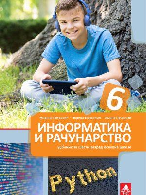 Informatika 6 udžbenik