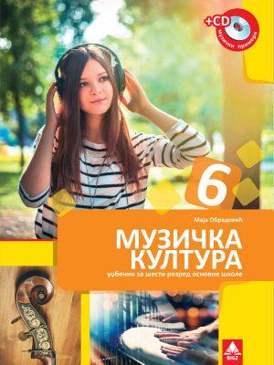 Muzička kultura 6 udžbenik