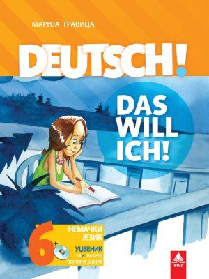 Nemački jezik 6 udžbenik