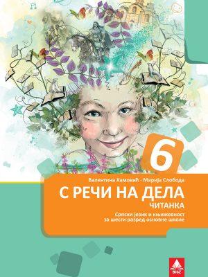 Čitanka 6