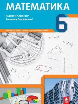 Matematika 6 zbirka