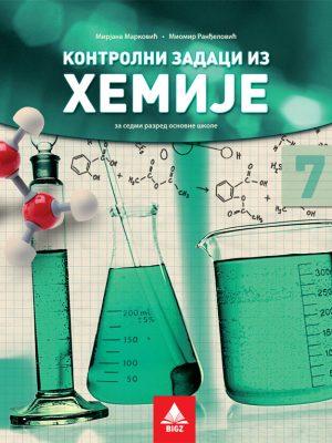 Hemija 7 kontrolni zadaci