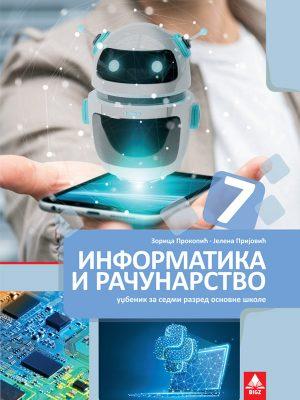 Informatika i računarstvo 7