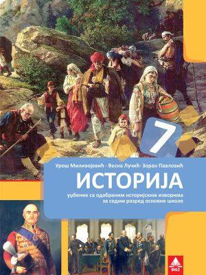 Istorija 7