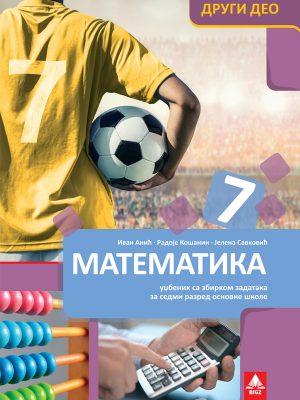 Matematika 7, udžbenik 2. deo