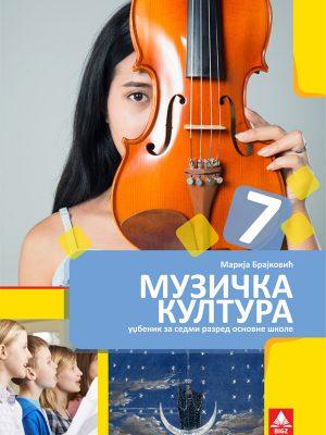 Muzička kultura 7