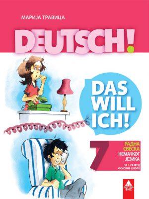 Nemački jezik 7, radna sveska