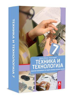 Tehnika i tehnologija 7, komplet materijala