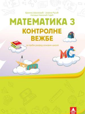 Matematika 3 kontrolne vežbe