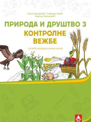 Priroda i društvo 3 kontrolne vežbe