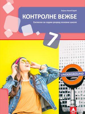 Engleski jezik 7 kontrolne vežbe